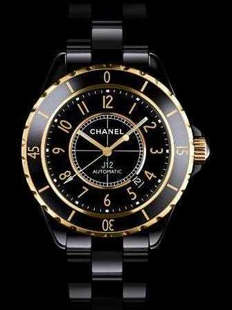 Chanel J12 Calibre 3125 H2129 Watch - h2129-1.jpg - blink