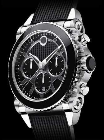 Movado Master Automatic Chronograph Master Automatic Chronograph Watch - master-automatic-chronograph-1.jpg - blink