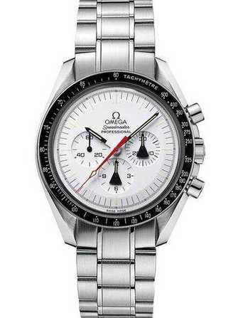 Omega Speedmaster Professional 311.32.42.30.04.001 Watch - 311.32.42.30.04.001-1.jpg - blink