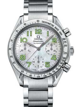 Omega Speedmaster Reduced 3534.72.00 Watch - 3534.72.00-1.jpg - blink