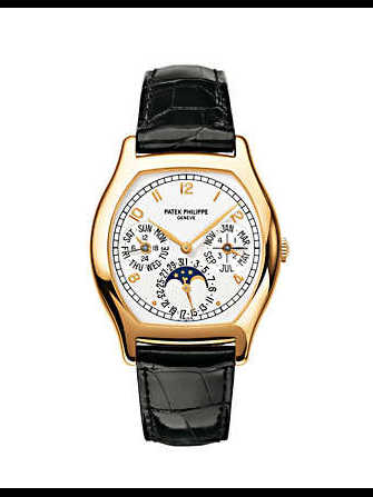 Patek Philippe 5040J-014 5040J-014 Watch - 5040j-014-1.jpg - blink