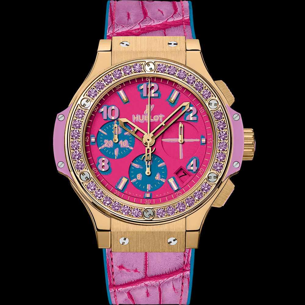 Hublot big bang pop art replica yellow pink