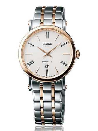 premium selection 3fb7e e0975 Seiko Watches - Luxury watches